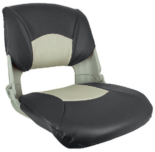 Springfield Skipper Seat With Cushions, Charcoal/Gray/Gray Shell