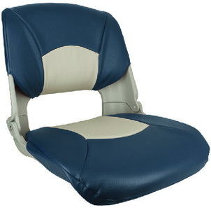 Springfield Skipper Seat With Cushions, Blue/Gray/Gray Shell