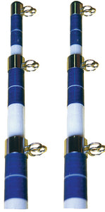 Telescoping Outrigger Pole-15' White/Blue
