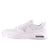 PEAK Runners E72497E - White
