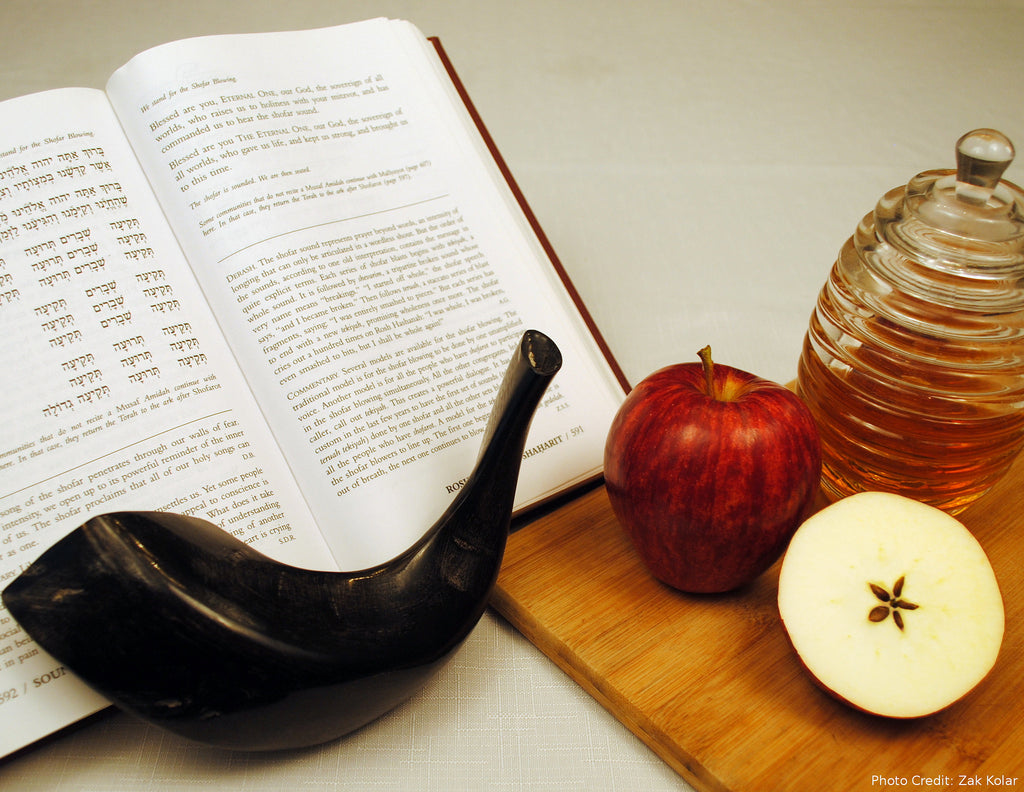 Four Things You Should Know to Celebrate Rosh Hashanah