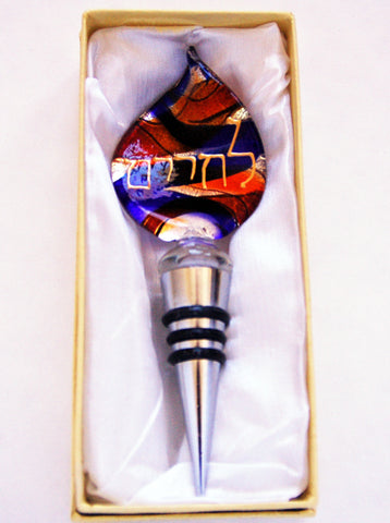 Murano Glass Wine Stopper in Orange and Blue - Venice Murano Designs