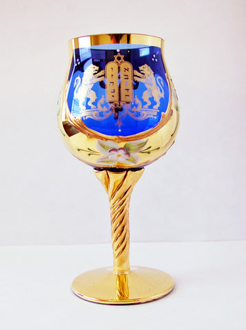 Blue and Gold Kiddush Cup - Venice Murano Designs