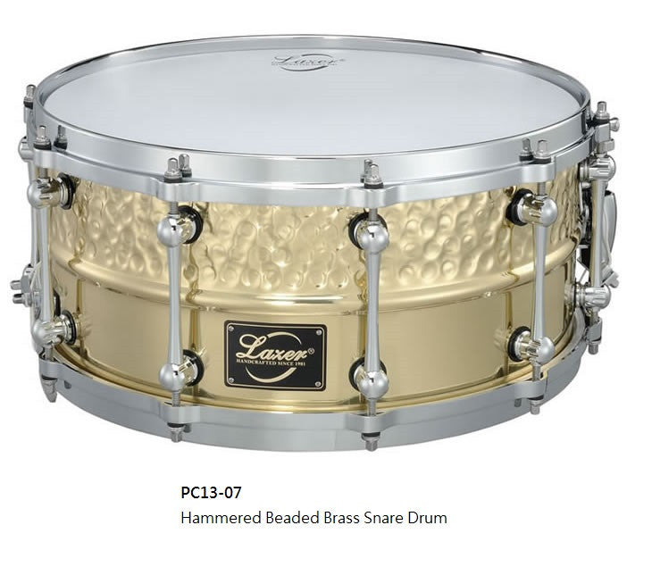 Hammered Beaded Brass Snare Drum (PC13-07)