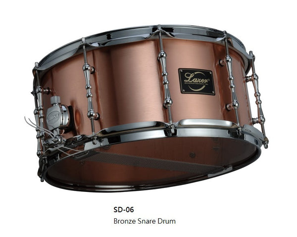 Copper Snare Drum (SD-06)