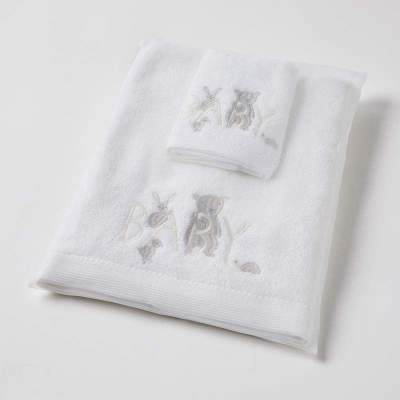 Natural Baby embroidered bath towel & washer in organza bag