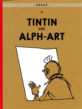 ENGLISH ALBUM #24: Alph-Art (Paperback)