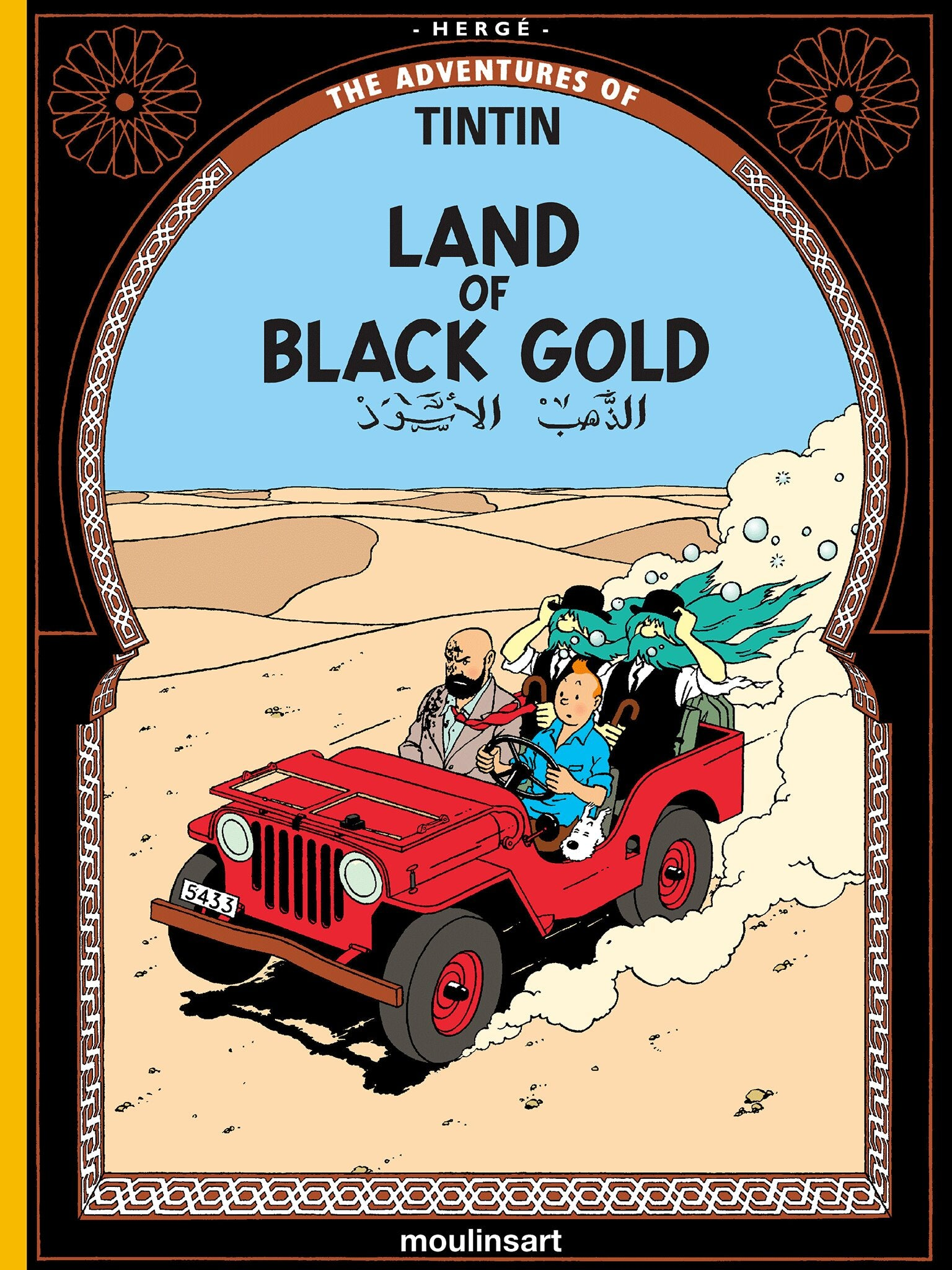 ENGLISH ALBUM #15: Land of Black Gold (Paperback)