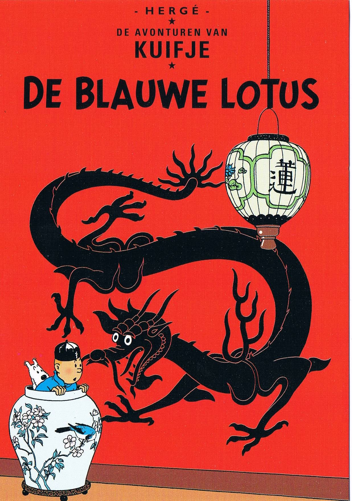 DUTCH ALBUM #05: Blue Lotus