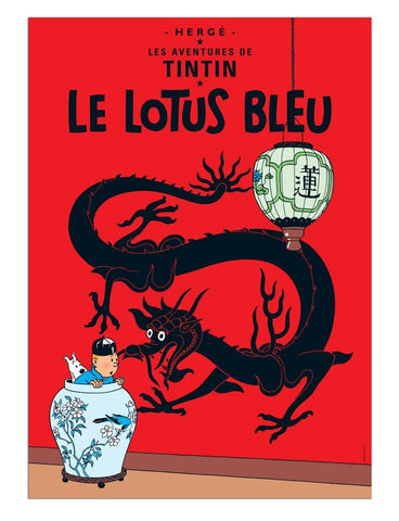 BLUE LOTUS POSTER COVER