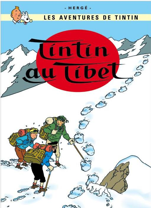 POSTER COVER #20: Tibet