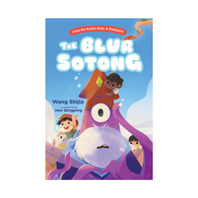 Load image into Gallery viewer, Ang Ku Kueh Girl & Friends: The Blur Sotong