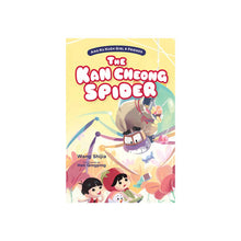 Load image into Gallery viewer, Ang Ku Kueh Girl & Friends: Book Series (Set of 3)