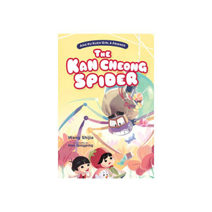 Ang Ku Kueh Girl & Friends: Book Series (Set of 3)