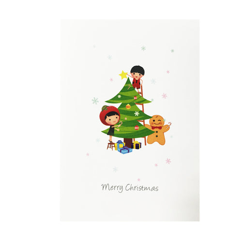Ang Ku Kueh Girl and Friends Christmas Tree Card