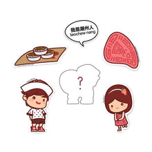 Load image into Gallery viewer, A Teochew Love Story: Sticker Pack Stationery