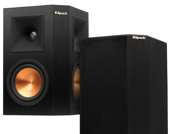 High-performance surround speaker - RP 250S