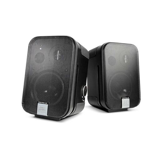 JBL C2PS Control 2P Compact Powered Monitor (Pair)