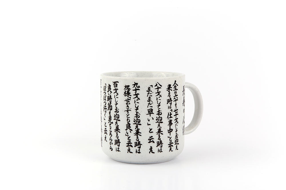 Japanese big cup