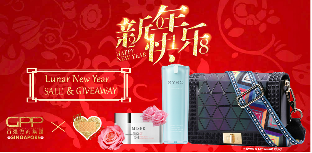 JTBS x GPPSG Lunar New Year SALE & GIVEAWAY