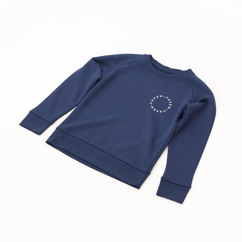 Antwerp Surf Club Sweat (Standard) - Navy