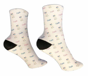 LLama Personalized Socks - Potter's Printing