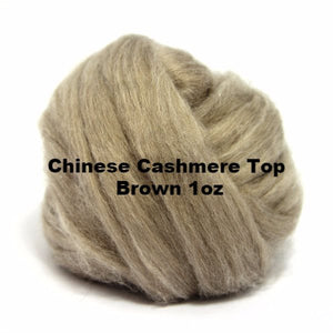 Paradise Fibers Chinese Cashmere Top 1oz / Brown - 4