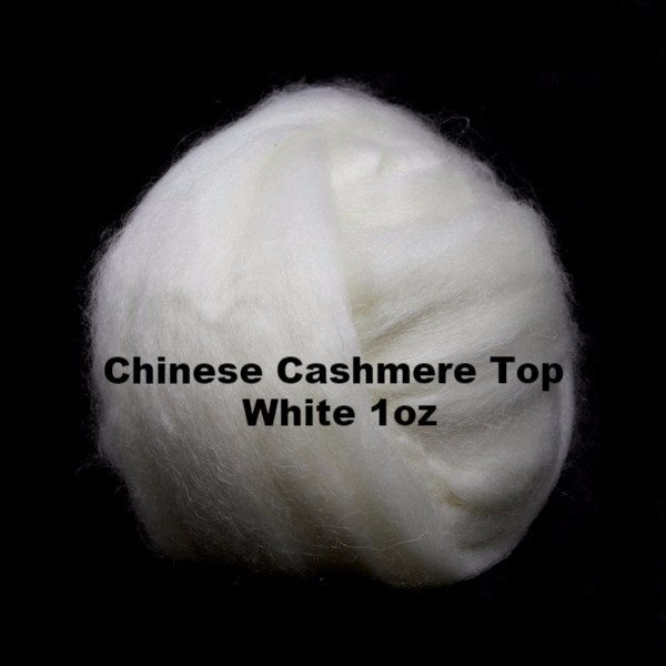 Paradise Fibers Chinese Cashmere Top 1oz / White - 2