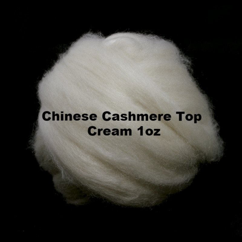 Paradise Fibers Chinese Cashmere Top 1oz / Cream - 3