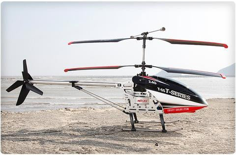 I-HELI GYRO T-SERIES T55 2.4G LARGE RC HELICOPTER 2.4G