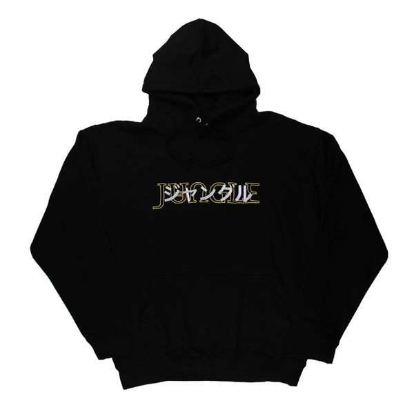 EMBROIDERED JAPANESE LOGO BLACK HOODY