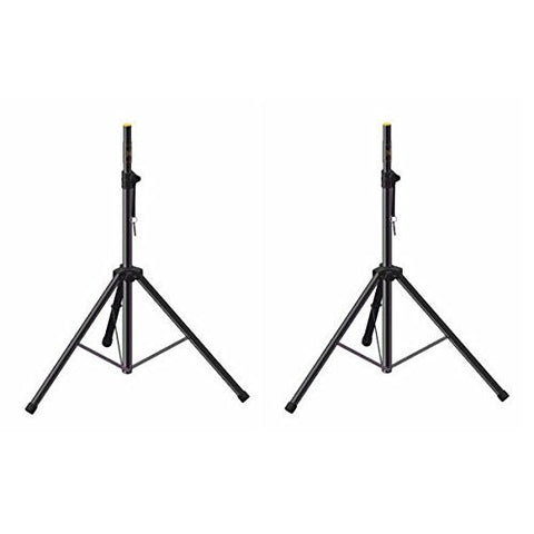 Hercules SS200BB Pair Stage Series Speaker Stands - 1to1 Music