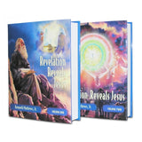 Revelation Reveals Jesus (2 Volume Set)