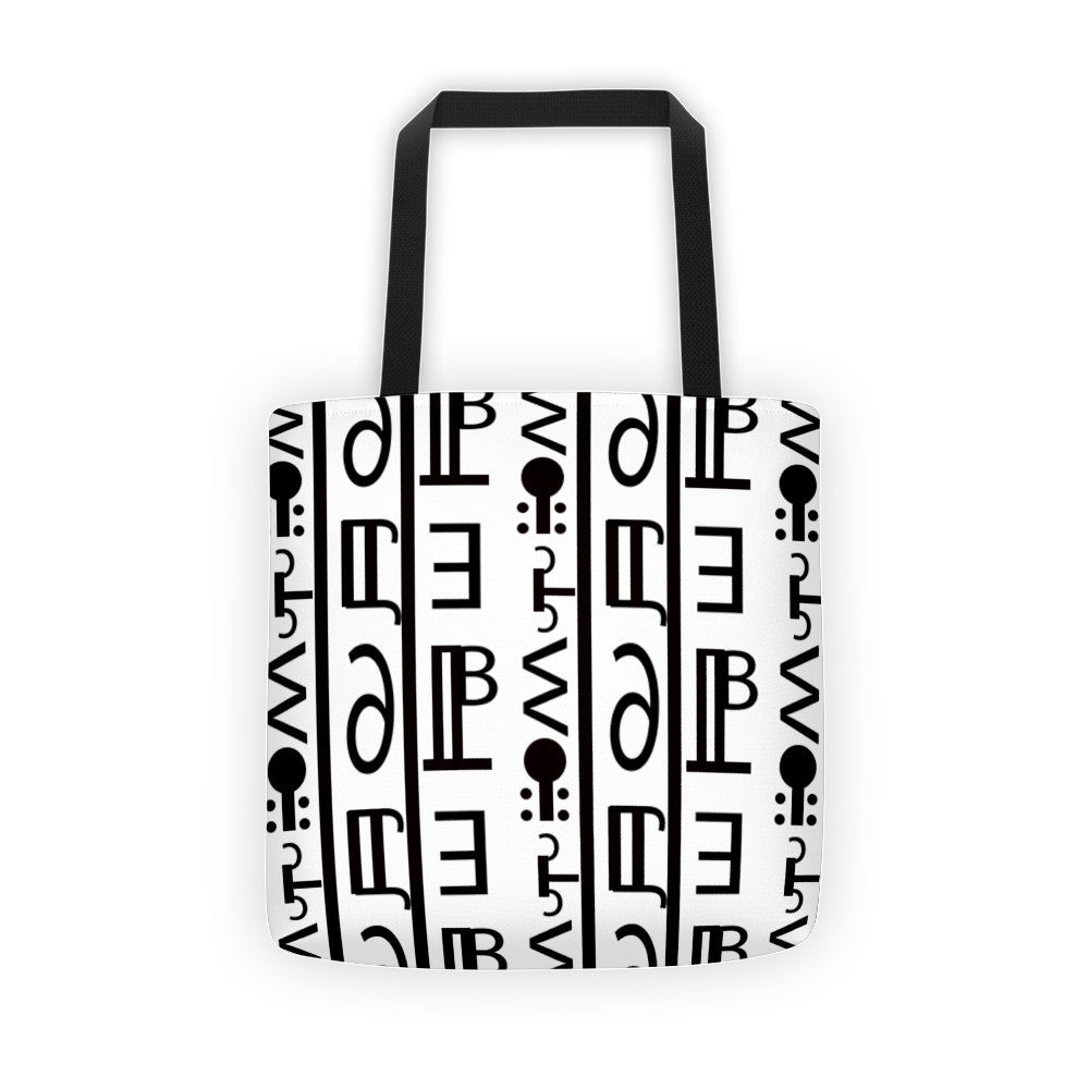 mud cloth inspired tote bag