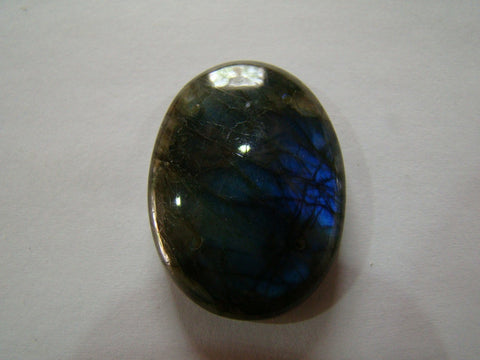 58.50ct Quartz Labradorite