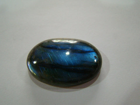 73ct Quartz (Labradorite)