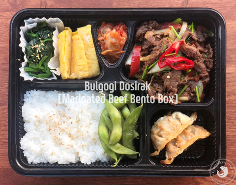 Bulgogi Dosirak [Marinated Beef]