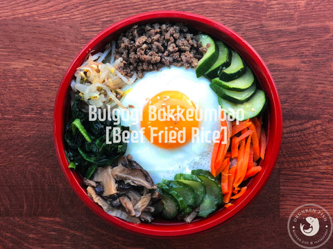 Bulgogi Bokkeumbap [Beef Fried Rice]