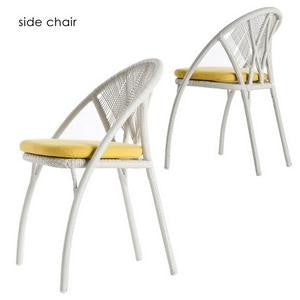 Hagia Side Chair by Kenneth Cobonpue