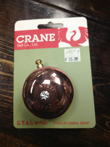 Crane Copper Bell Small