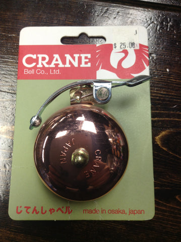 Crane Copper Bell Large