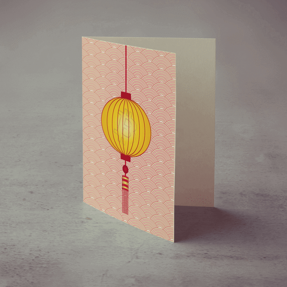 Lunar New Year Bitcoin Holiday Card