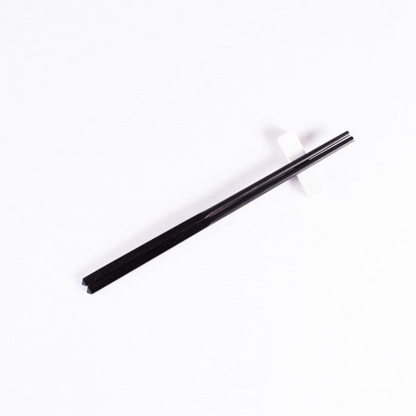 Classic Chinese Chopsticks, Black Sandalwood, Set of 5 Pairs