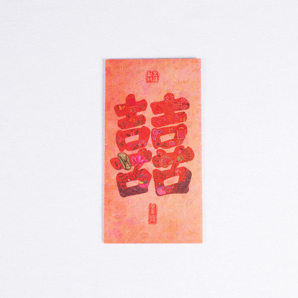 Five Blessings Hong Bao, Xi, Pack of 5