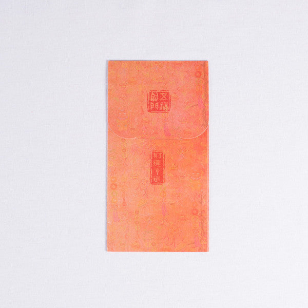 Chinese Red Packet, Five Blessings Hong Bao, Cai, Pack of 5