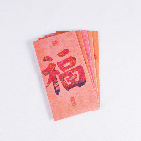 Chinese Red Packet, Five Blessings Hong Bao, Assorted, Pack of 5