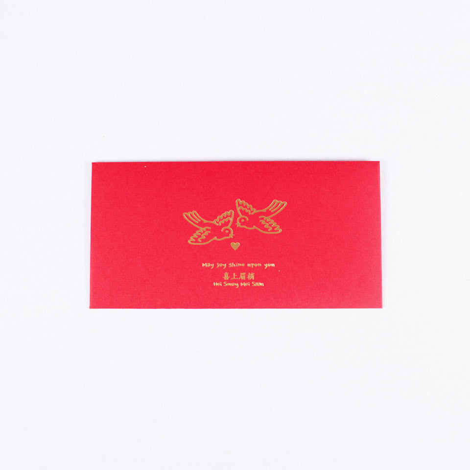 Chinese Red Envelopes, Hong Bao, May Joy Shine upon You, Pack of 6