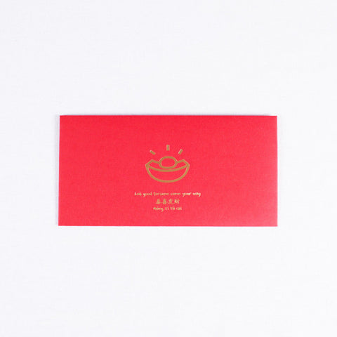 Chinese Red Envelopes, Let Good Fortune Come Your Way, Pack of 6