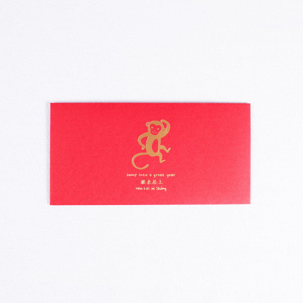 Chinese Red Envelopes, Hong Bao, Jump into a Great Year, Pack of 6