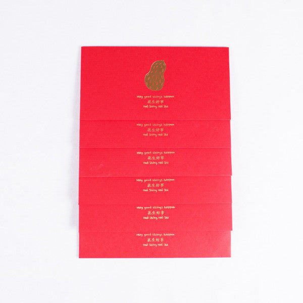 Chinese Red Envelopes, May Good Things Happen, Pack of 6